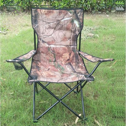 Hunting Folding Camo Chair SC4354